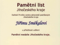 2006_3_pametni_list